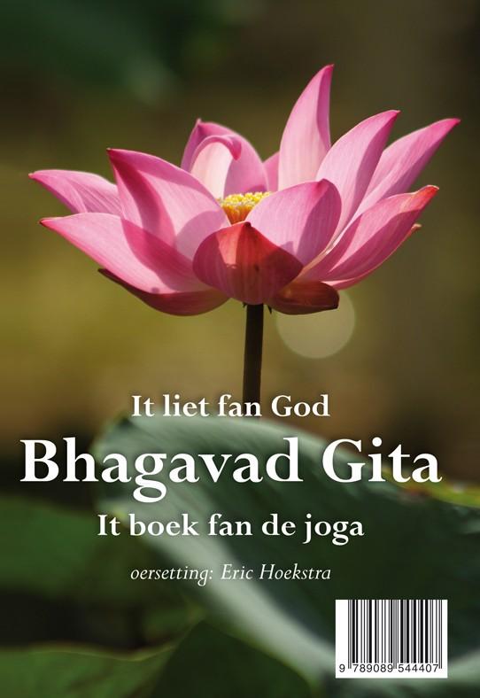 bhagavad_gita_fr_lr