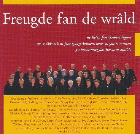 freugdefandewrald-gysbertjapiks-cd